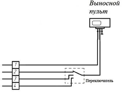Схема подключения выносного